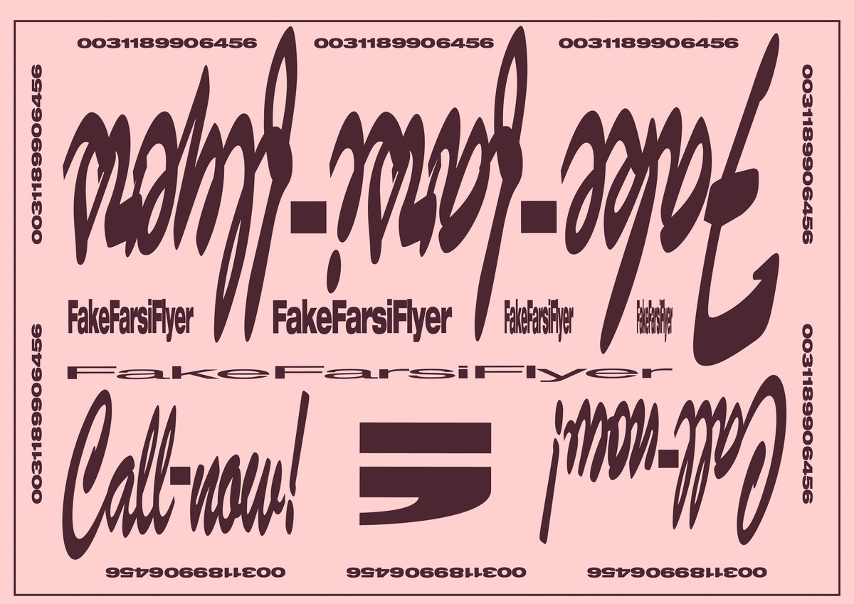 fake-farsi-flyers-02.jpg